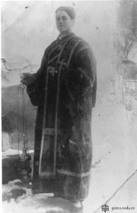 PrIustin-1938