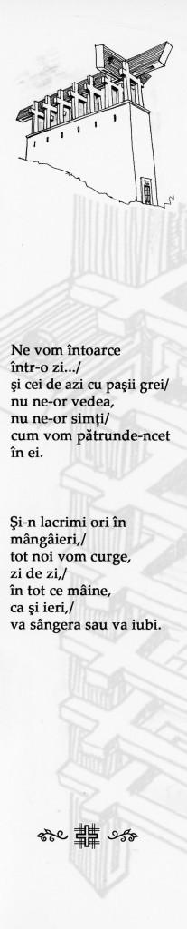 Poeti dupa gratii - semn de carte
