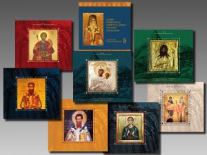 cd-urile grupului Nectarie