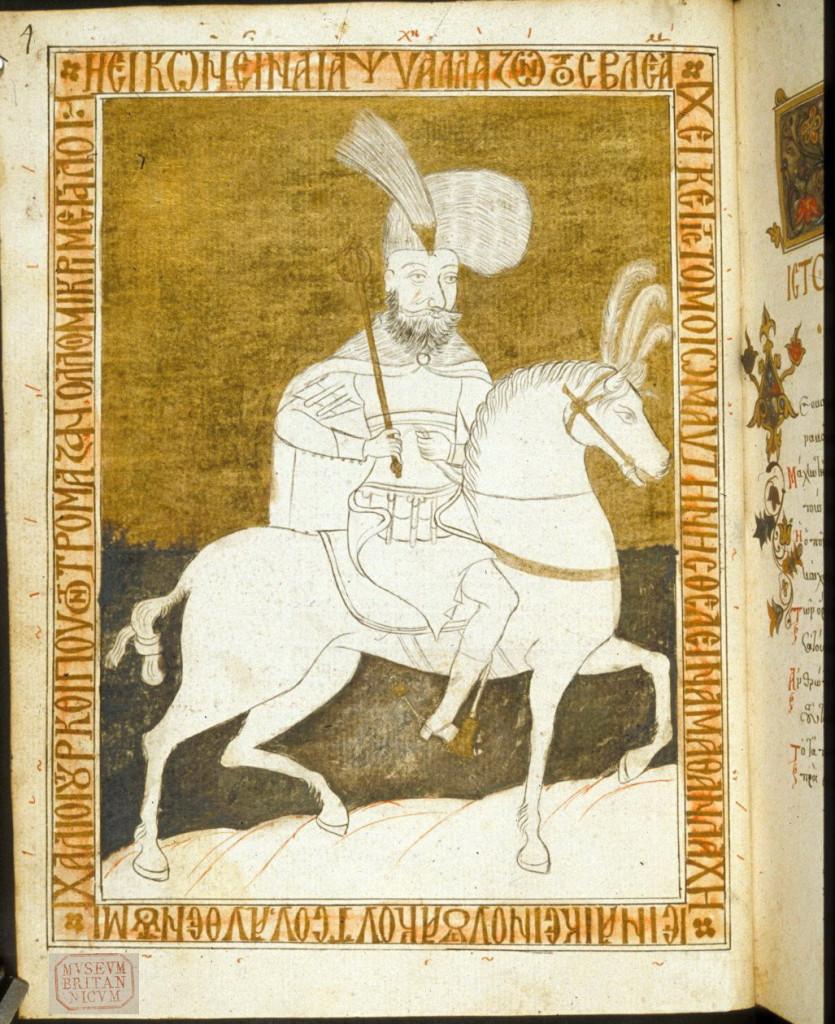 Desen-neterminat-din-Viata-lui-Mihai-Viteazul-1624-Manuscris-de-Georgios-Palamedes-British-Library-harley_ms_5573_
