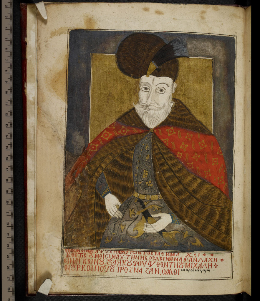 Mihai.Viteazul.portret.din.1624.harley_ms_5573_fs001r
