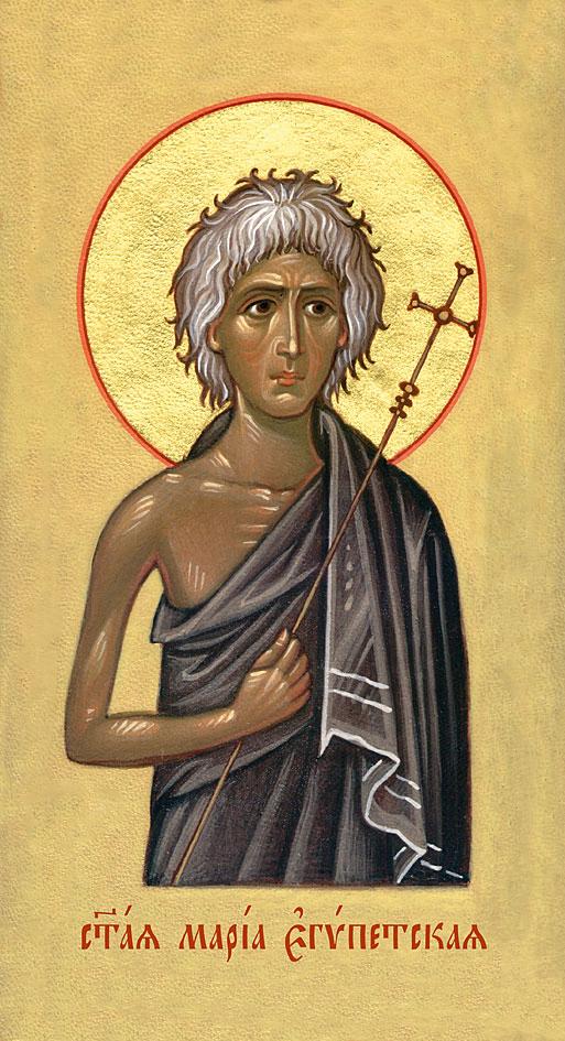 Acatistul Sfintei Cuvioase Maria Egypteanca, cea grabnic ajutătoare