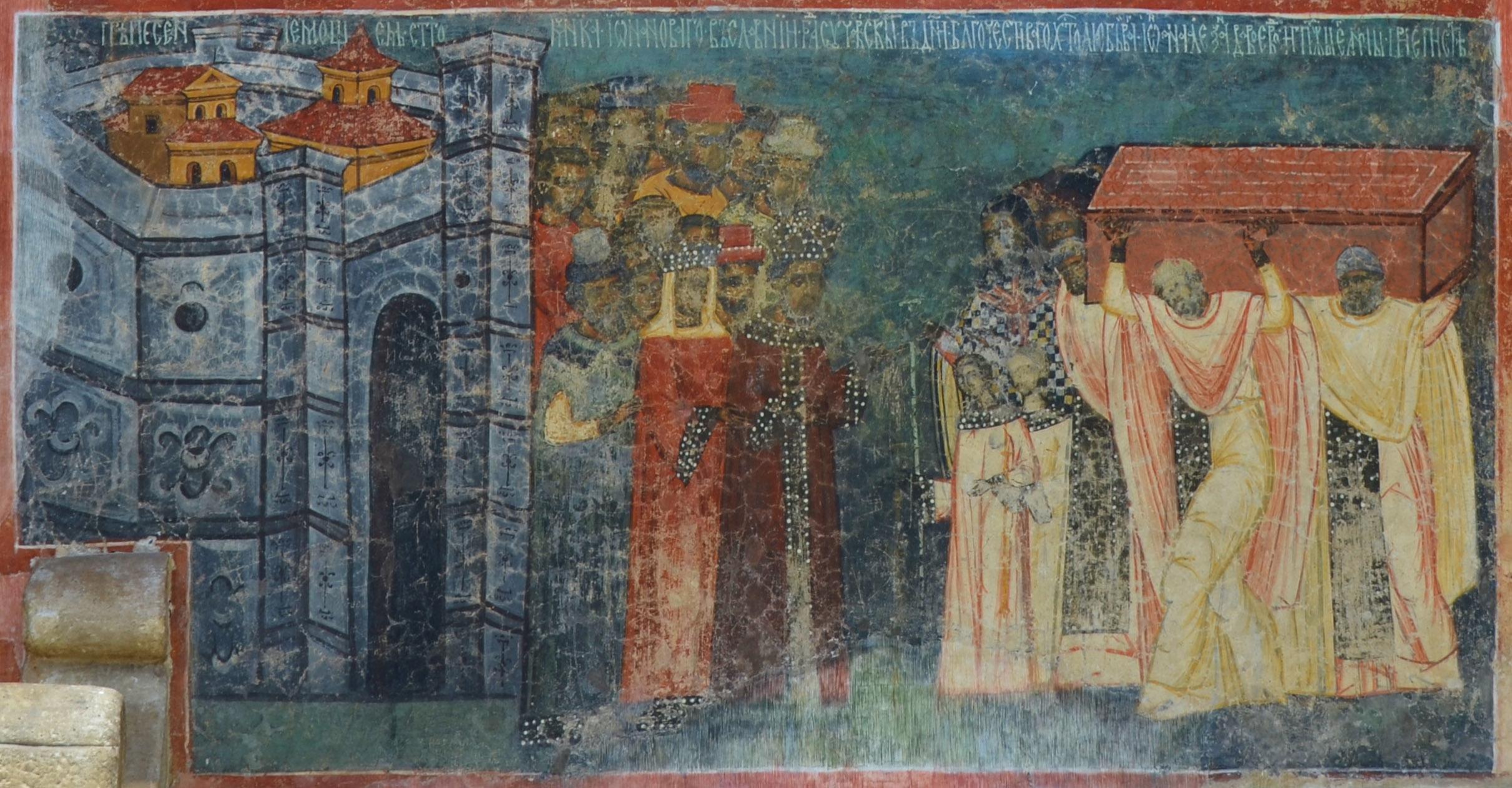 Sf.Ioan.cel.Nou.Voronet.a.1547.Alexandru.cel.Bun.primeste.moastele.la.Suceava