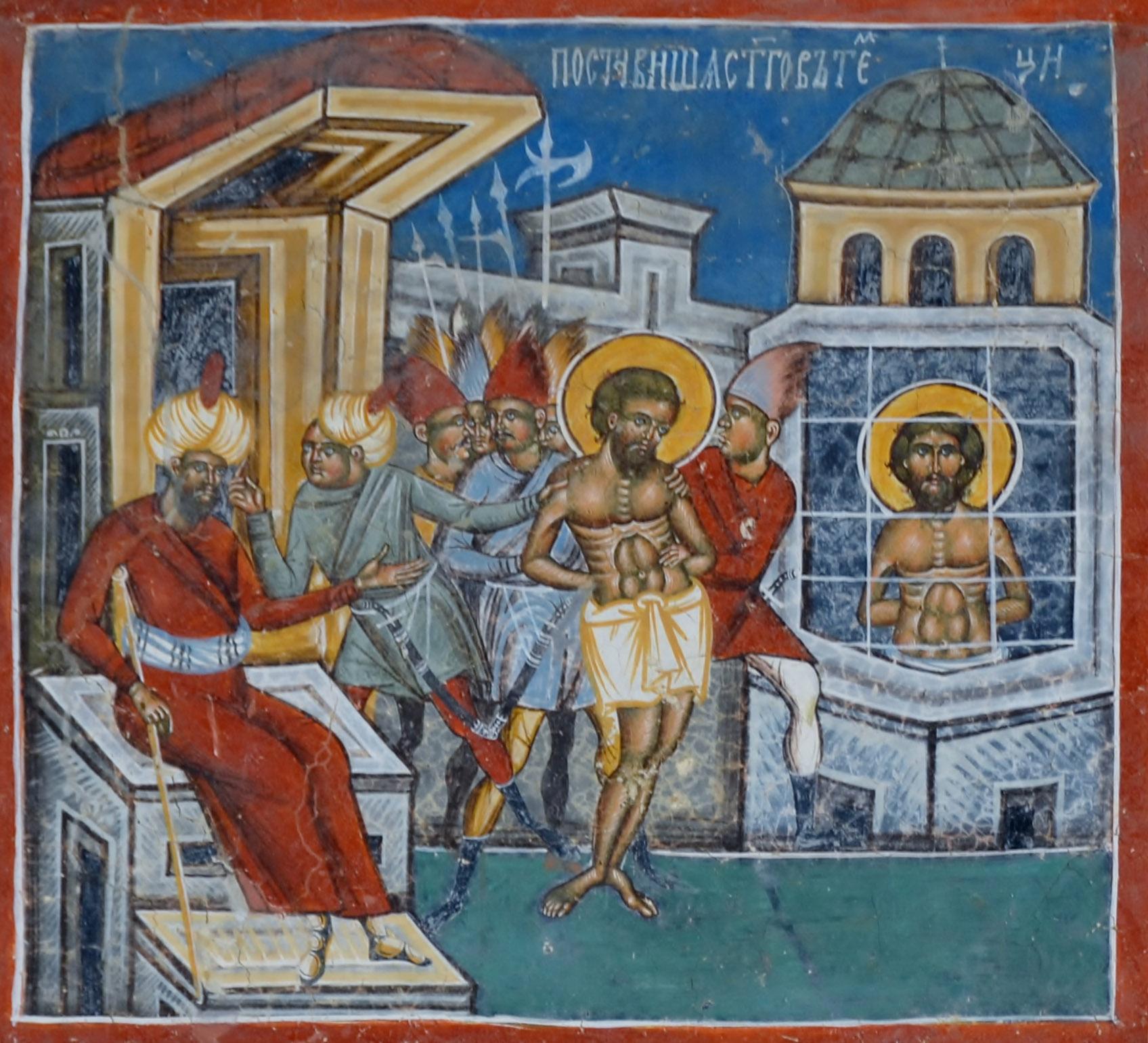 Sf.Ioan.cel.Nou.Voronet.a.1547.anchetat+intemnitat