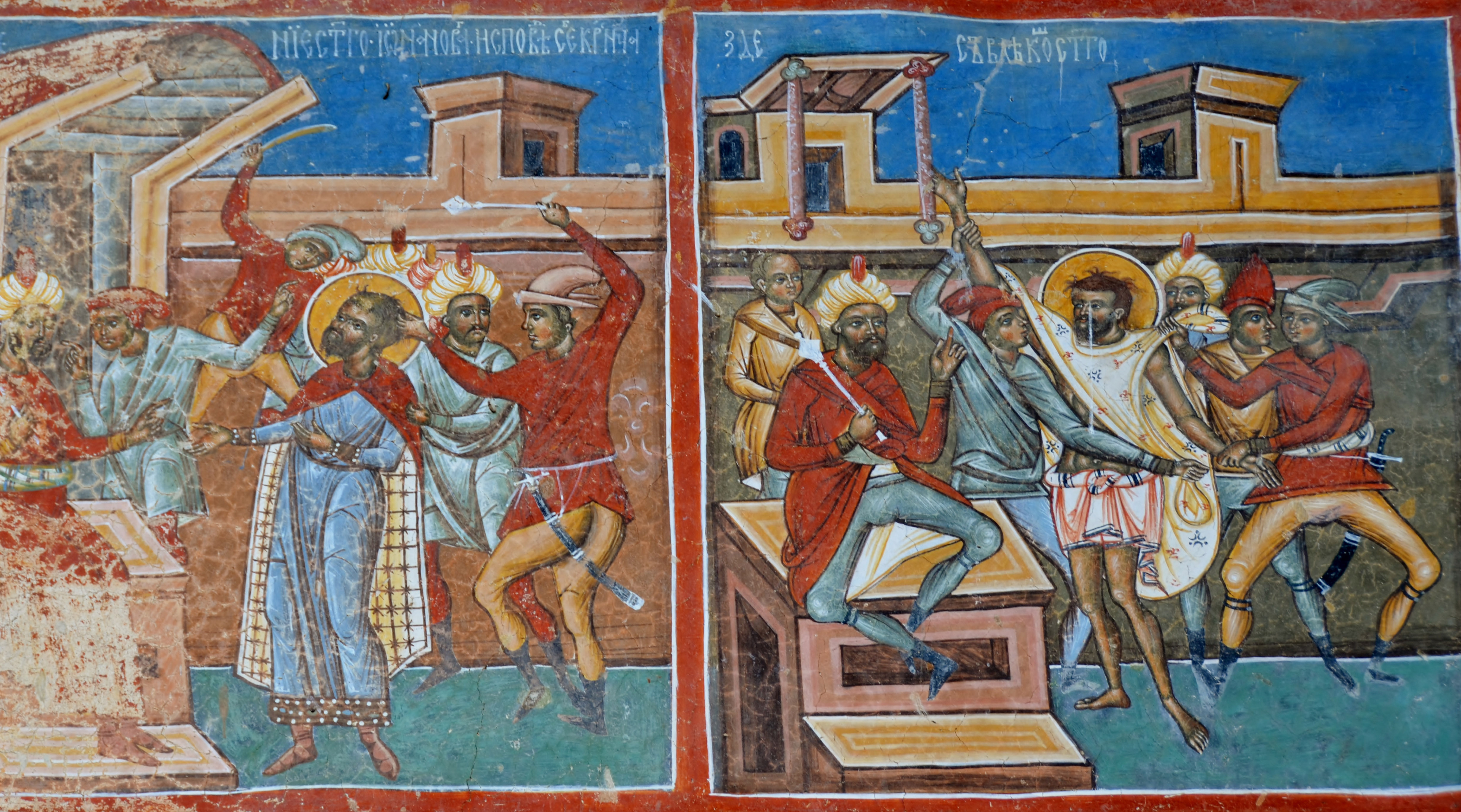 Sf.Ioan.cel.Nou.Voronet.a.1547.vindut.mahomedanilor