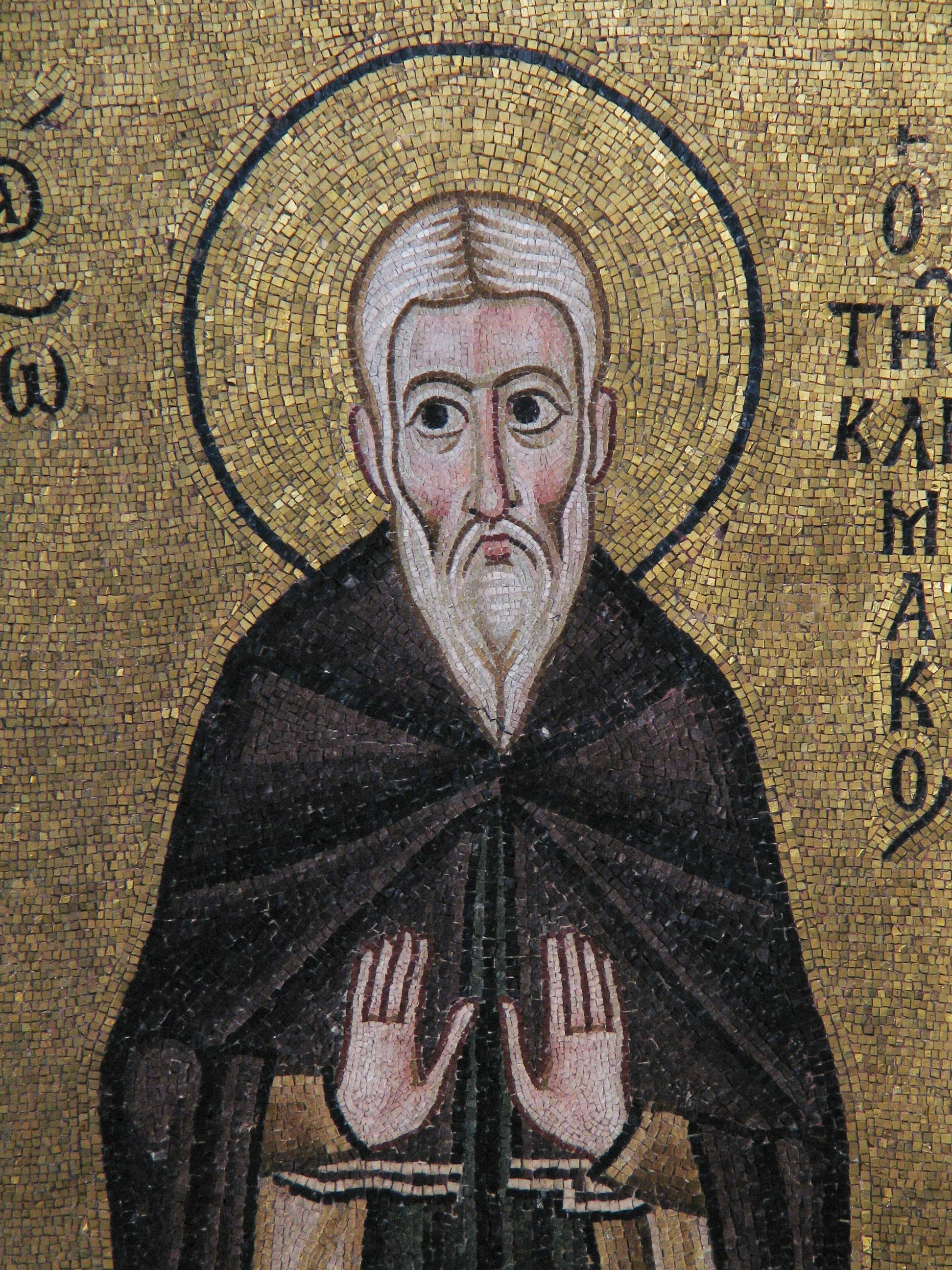 Sf.Ioan Scararul.s.10.Hosios.Lukas