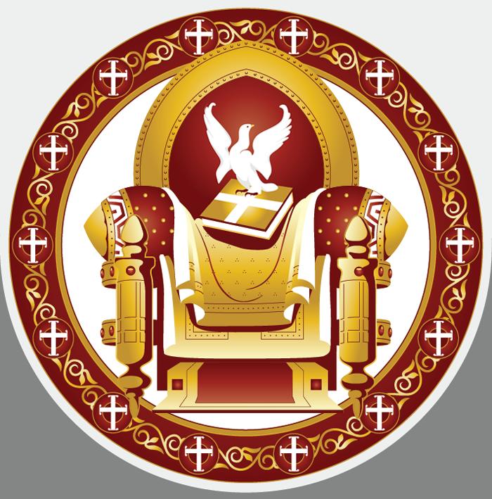 """Sigiliul """"Sfîntului şi Marelui"""" Sinod"""
