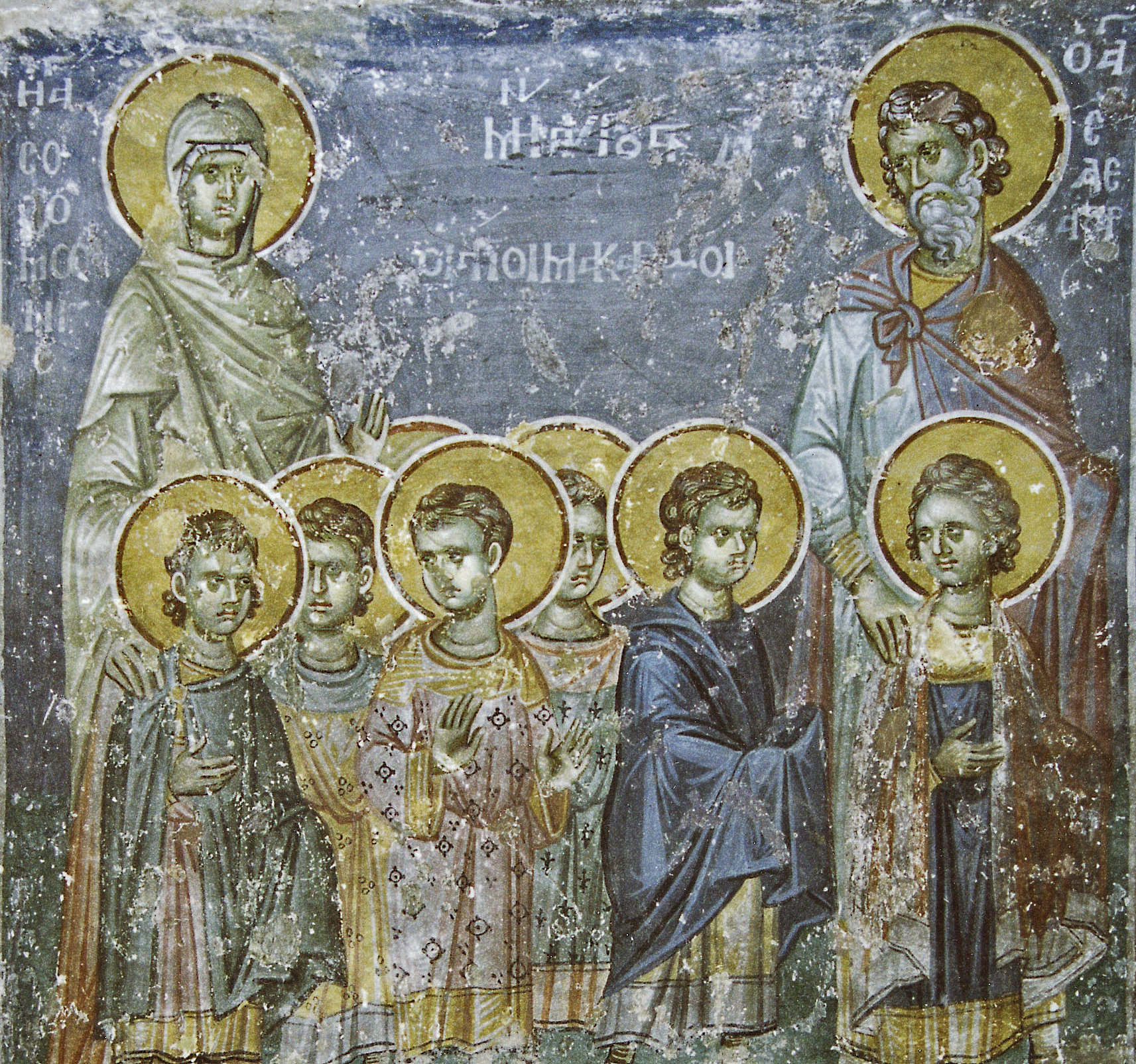 Sfîntul Grigorie Teologul – Cuvîntarea a 15-a, în cinstea Sfinţilor Maccavei