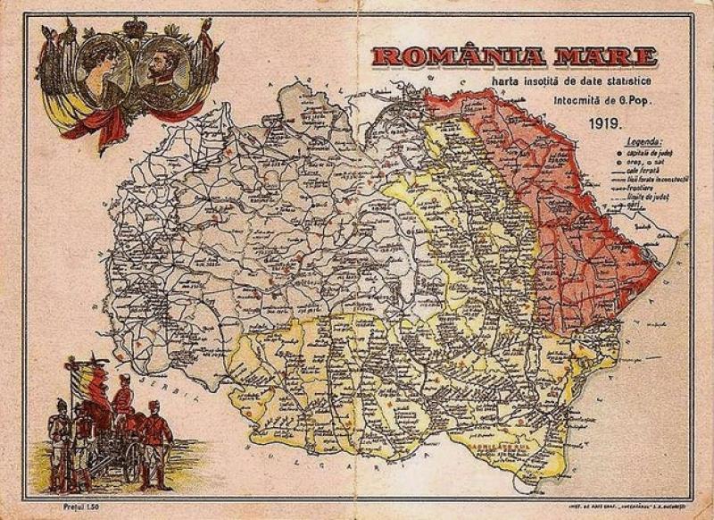 Mihai Eminescu – O scurtă istorie a românilor