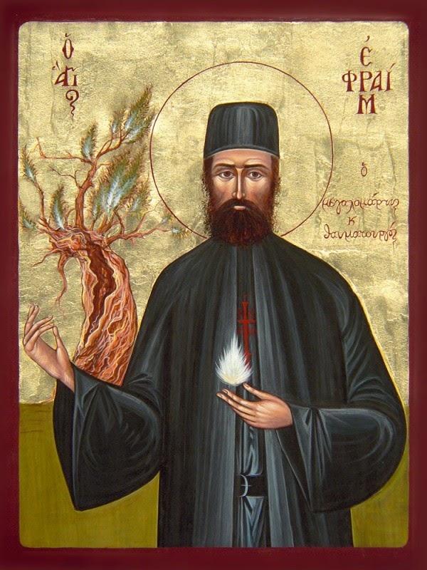 Paraclisul şi Acatistul Sf. Efrem cel Nou