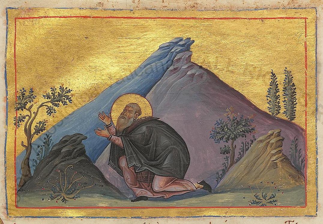 Sfîntul Ilarion cel Mare şi începuturile vieţii monahale în Ţara Sfîntă