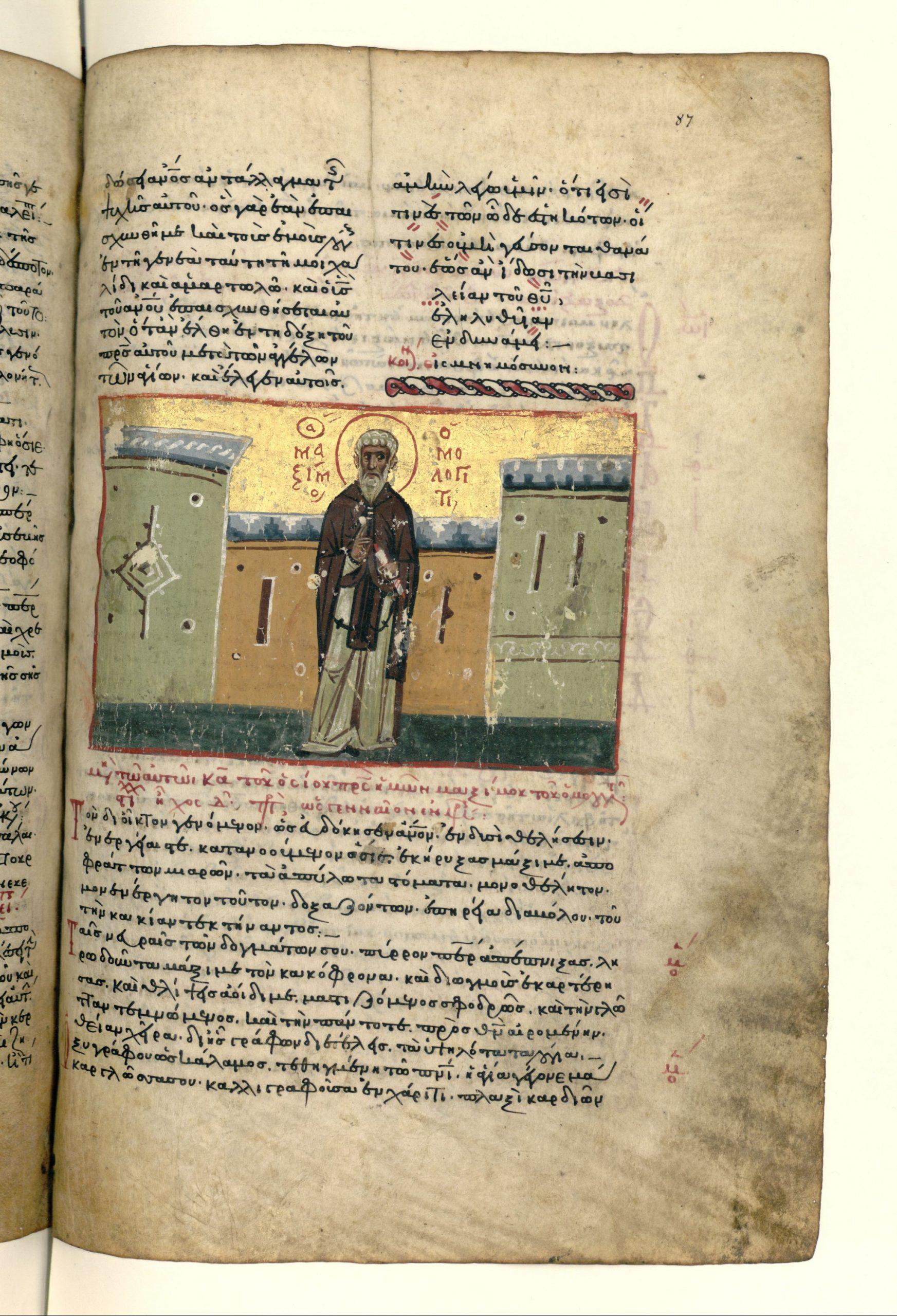 Sf. Maxim Mărturisitorul, miniatură din ms. Paris BNF Grec 1561 (sec. XIII)