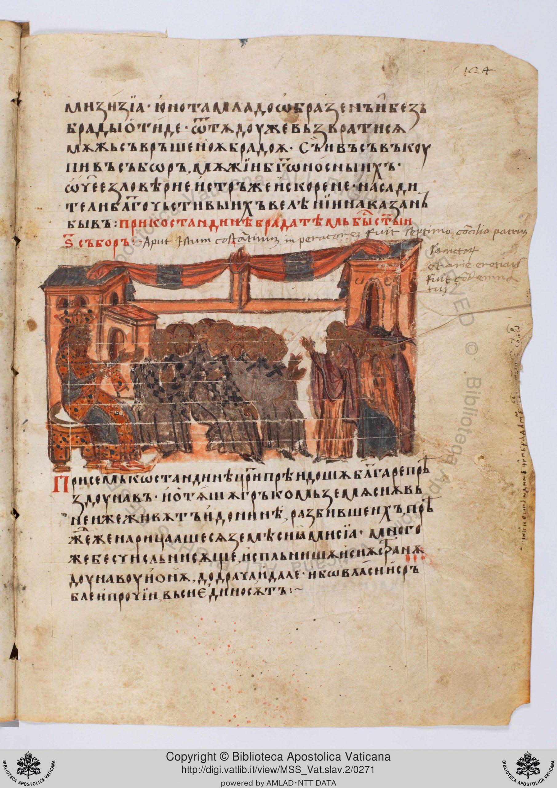Sinodul VI Ecumenic. Miniatură din ms. Vatican Slav 2
