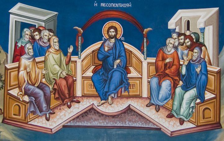 Mitrop. Ierotheos Vlachos – Înjumătăţirea Cincizecimii