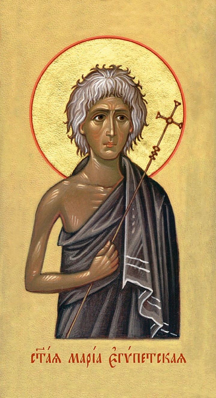 Sf. Theofan Zăvorîtul – La Duminica Sfintei Maria Egypteanca
