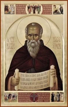 Sfîntul Maxim Mărturisitorul, ortodoxul, anti-ecumenistul