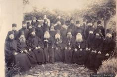 Duhovnicii Athosului despre card