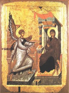 Sf. Grigorie Palama –  Omilie la Buna Vestire