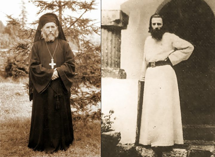 Scrisorile Părintelui Cleopa către Părintele Arsenie Boca