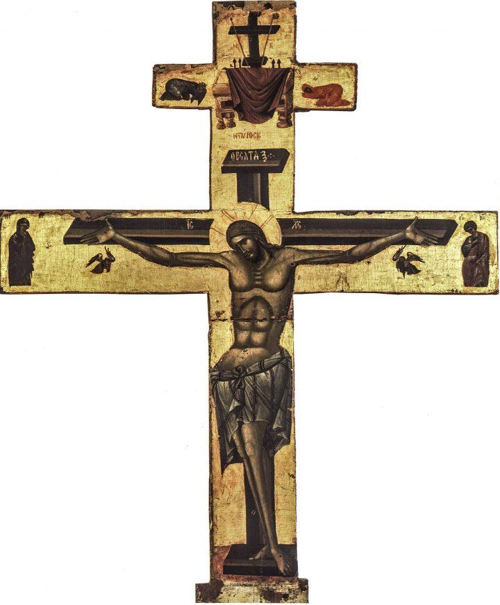 Lămuriri filologice şi patristice despre Răstignirea Mîntuitorului Iisus Hristos