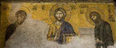Despre numele Domnului nostru Iisus Hristos