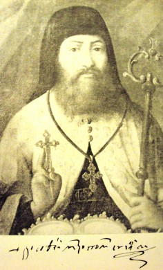 Sfântul Mitropolit Dosoftei al Moldovei, primul poet clasic al românilor