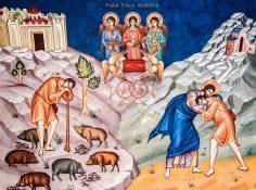Canon de pocăinţă către Domnul nostru Iisus Hristos, al Sfîntului Chiril al Turovului