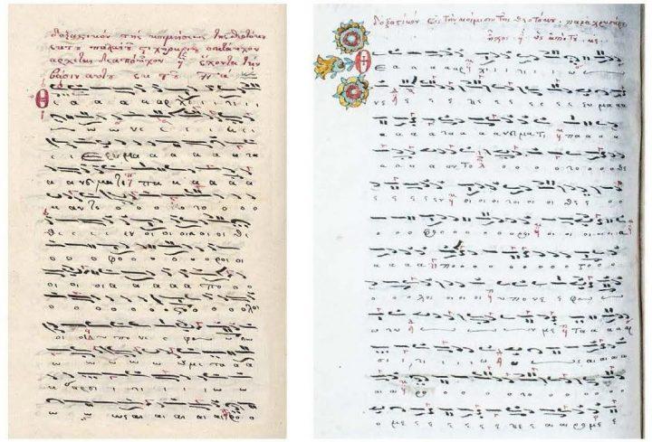 Monahul Filotheu Bălan – Despre ifos în muzica psaltică