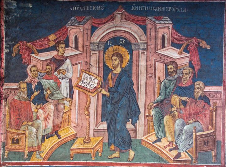 Sf. Neofit Zăvorîtul – Smerenia lui Hristos şi slava deşartă a oamenilor