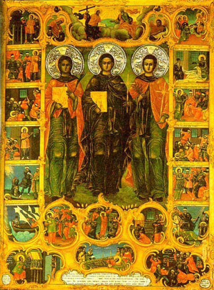 Slujba Sfinţilor Noi Mucenici Efthymie, Ignatie şi Acachie (1 Mai)