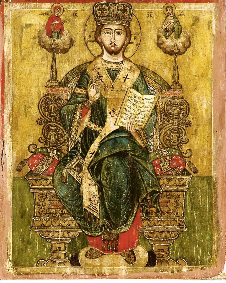 Sf. Chiril – Hristos, Arhiereu în veac, după rînduiala lui Melchisedec