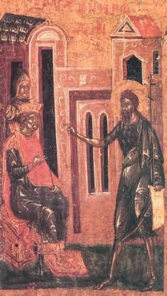 Ieroschim. Xenofont – Despre cununiile religioase nevalabile. Scrisoare către un duhovnic