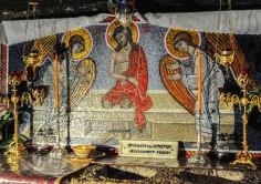 Radu Gyr – Iisus în celulă