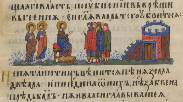 Sfîntul Theofan Zăvorîtul – Cuvînt în Duminica de după Botezul Domnului