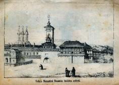 Pătimirile Mănăstirii Neamţ de pe urma generaţiei paşoptiste