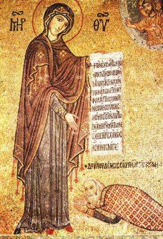 Canoanele Sfintei Biserici Ortodoxe privitoare la psalţi