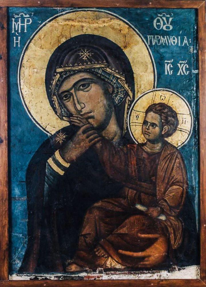 Sf. Marcu al Efesului – Paraclisul Maicii Domnului