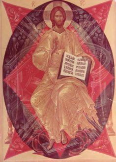 Sf. Grigorie Dialogul – Trei omilii despre a doua venire a Domnului Iisus Hristos