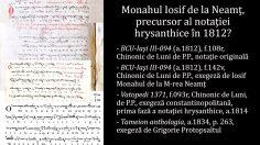 Compozitorii paisieni – precursorii reformei psaltice constantinopolitane