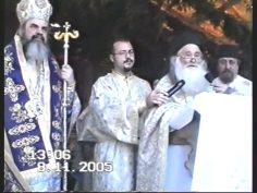 Părintele Justin Pârvu – Rămânem în Biserica în care ne-am născut şi să avem curajul să mărturisim orice abatere de la dreapta credinţă