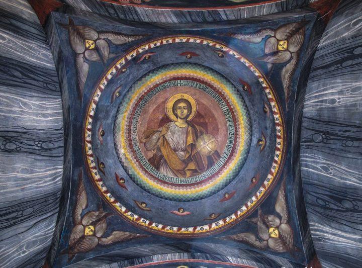 Sf. Andrei despre vederea raiului