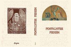Penticostarul paisian, o carte de psaltică aşteptată de 200 de ani