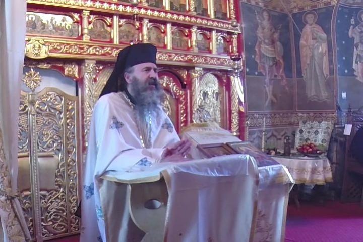 Părintele Hariton Negrea: Mărturisirea în Sfînta Scriptură şi la poporul român