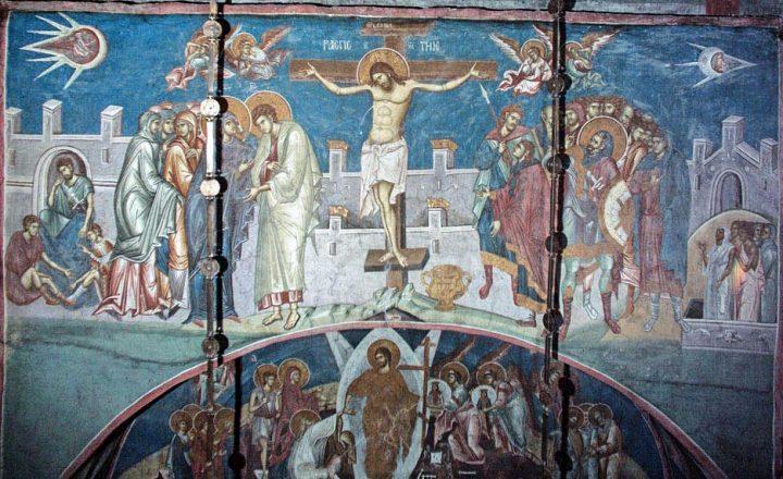 Sf. Dionysie Areopagitul – Epistola a 7-a (Către ierarhul Policarp), despre eclipsa de soare la răstignirea Mîntuitorului Iisus Hristos