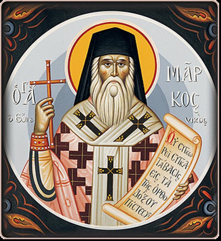 Sfîntul Marcu Evghenicos – Capete parenetice mult folositoare