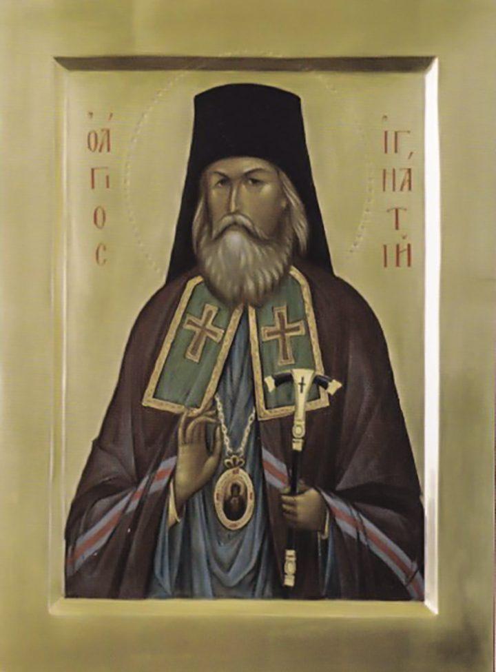 Sf. Ignatie Briancianinov – Predică în Lunea primei săptămîni a Postului