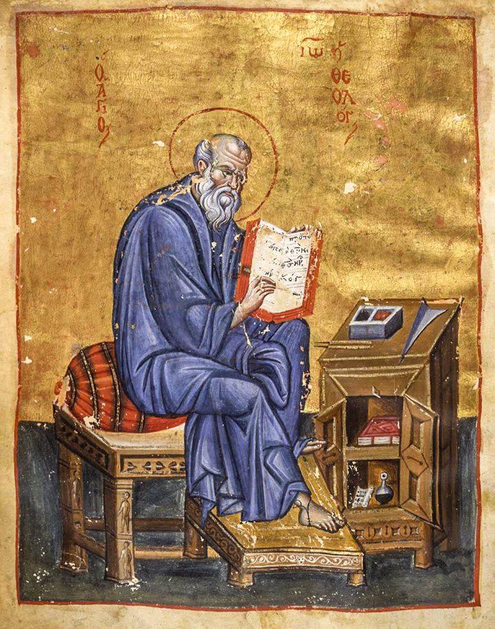 Sf. Apostol Ioan – Epistola I sobornicească (ediţia paisiană)