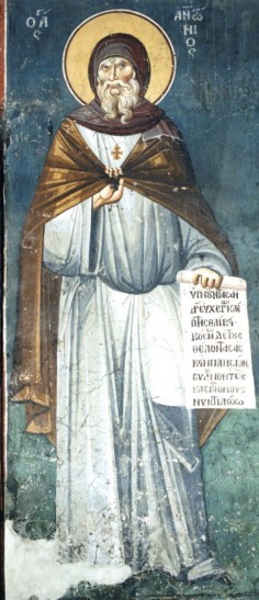 Sfîntul Antonie cel Mare despre discernămînt