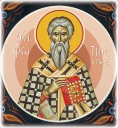 Viaţa Sfîntului Fotie cel Mare, scrisă de Sfîntul Iustin Popovici