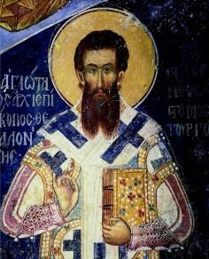Sf. Grigorie Palama – Tîlcuirea celor 10 Porunci dumnezeieşti